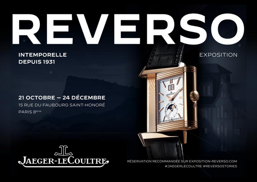 Exposition Reverso Jaeger-LeCoultre